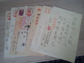 1942年日军国内实寄《军事邮便》七枚合售