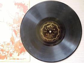 """民国时期流行歌""""满洲进行曲""""78转唱片(日本侵华史料)"""