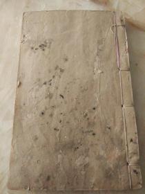 绿荫山房藏书(藏书章印):白纸木刻《明史论》四卷一册全!