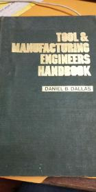 TOOL AND MANUFACTURING ENGINEERS HANDBOOK:THIRD EDITION(有黑点)