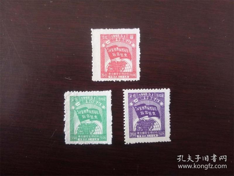 东北区37年劳动节3全