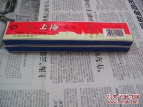 """一把""""上海牌""""老口琴{有原包装}"""