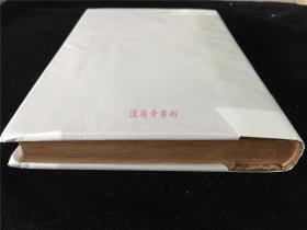 日本书目志《解题丛书》:收录《经籍访古志》《官版书籍解题略》《诸藩蔵版书目笔记》《古经题跋》正续、《倭版书籍考》《译场列位》《经籍答问》等8部书志。
