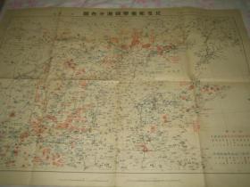 1940年 《北支那重要资源分布图 其一 矿产》《其二 矿产以外》 2幅