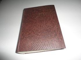 广播电视技术手册(第6分册)发射技术