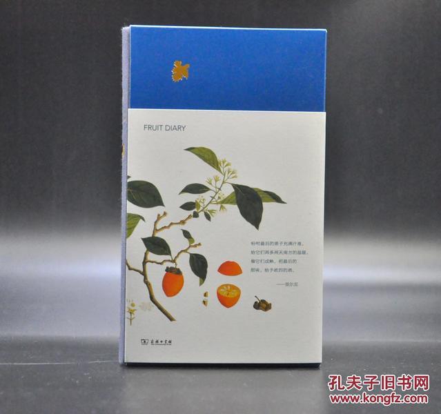 《水果笔记•百果》由商务印书馆2018年1月出版,16k精装;定价60元,现7折优惠,售价42元。