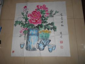 国画《富贵神仙》(秀峰 作)