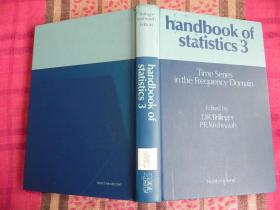 Time Series in the Frequency Domain, Volume 3 (Handbook of Statistics)  精装原版