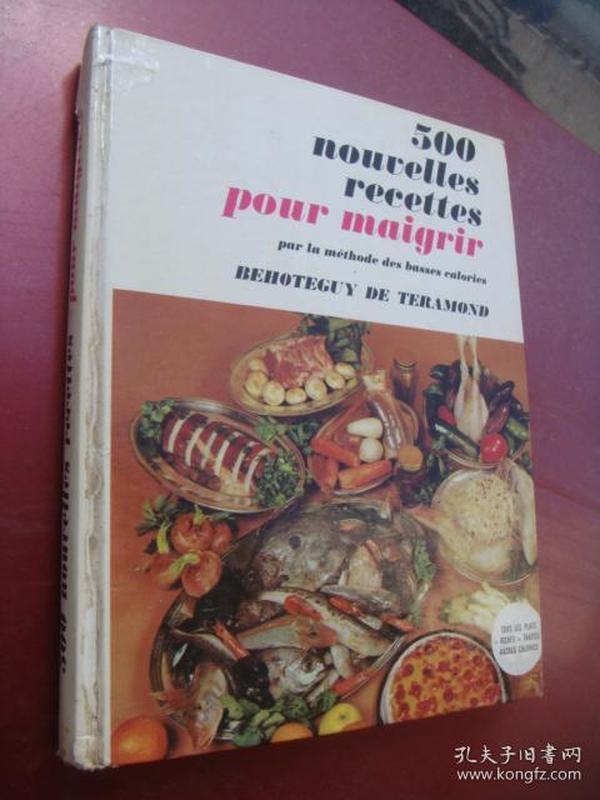 上世纪60年代法文原版菜谱 500 nouvelles recettes (pour maigrir)  手绘黑白插图本,精装16开