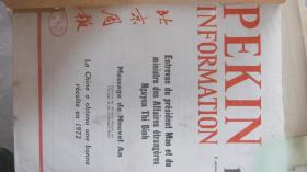 【2308 PEKIN INFORMATION:1973/1-26期【法文版北京周报合订本  一本