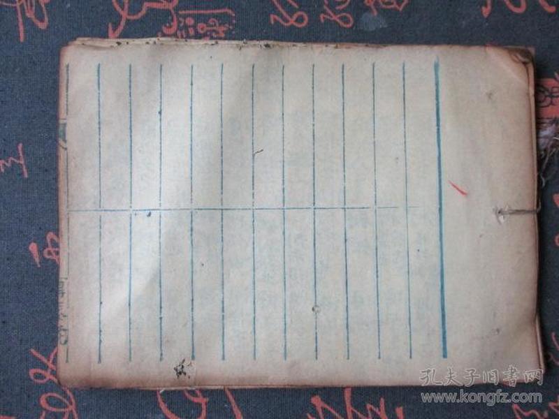 民国:手抄账本【印有得泰号署名】【33筒子页】