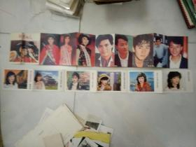 80年代 港台明星 折叠歌片2册 见图