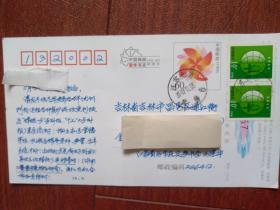 实寄贺年有奖邮资明信片,2007江苏如东邮戳、落地戳清晰,60分贺年有奖邮资片HP2004(4-2),单张