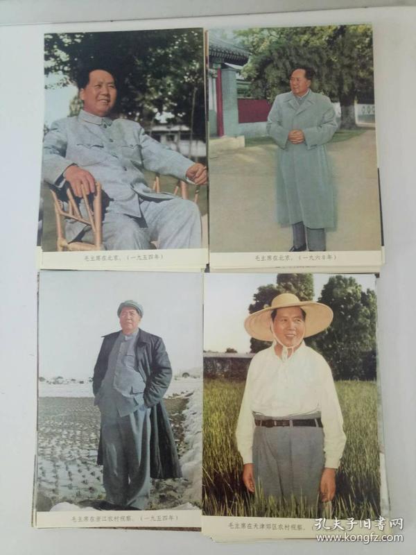 毛主席相片100张【1924年-1973年】红色怀旧收藏;.