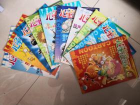 儿童漫画(2009年1月下、2月下、4月下、6月、7月、8月上、9月上、11月上 / 10册合售)