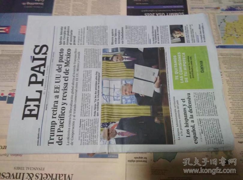 EL PAIS 西班牙国家报 2017/01/24 外文报纸学习参考资料 EL PAÍS: el periódico global en español