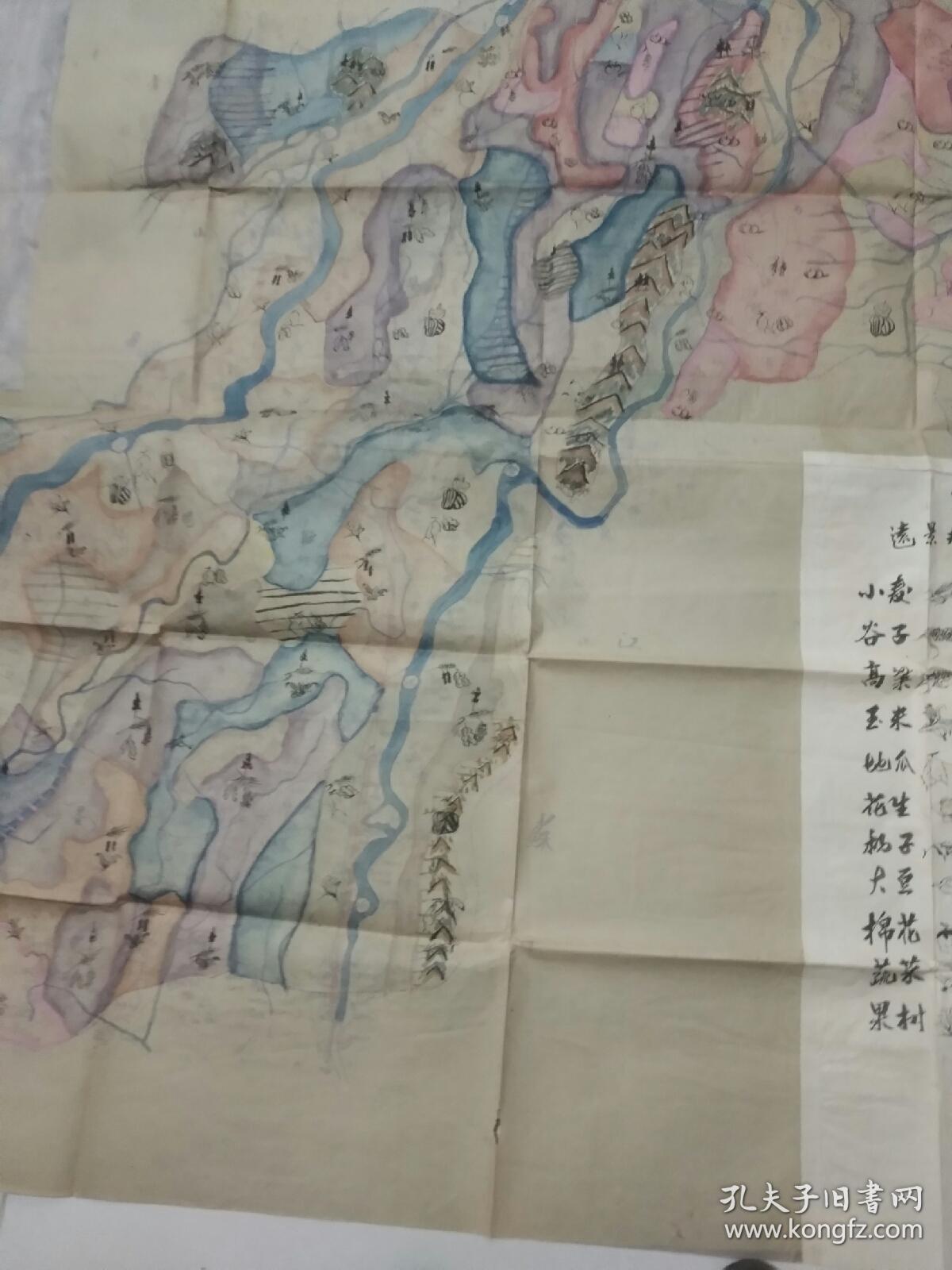 五十年代(郯城县远景规划图图例――800元