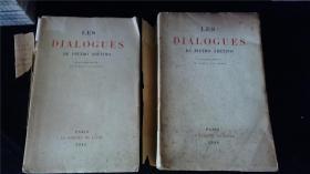 1928年巴黎出版编号291的法文洋书《Les Dialogues》2册 De Pietro Aretino.书中有数幅铜版画风情插画等,比较特色。限量版。