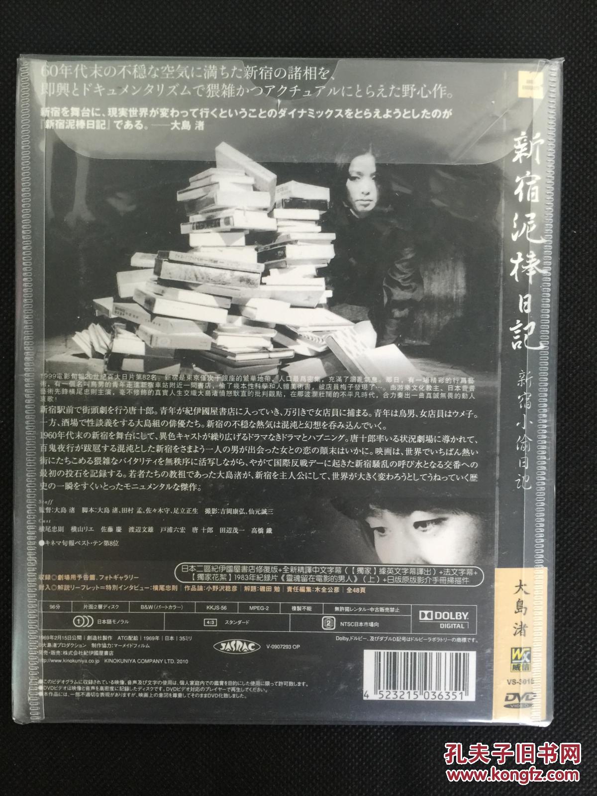 把你藏进书里 小偷日记 起点中文网 小说下载