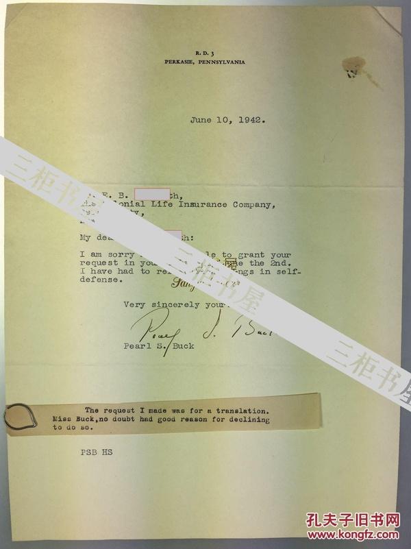 【赛珍珠纪念馆】赛珍珠 信札,1942年6月/签名信札/赛珍珠/Pearl S. Buck