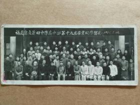 福建省立莆田中學高中部第十五屆畢業同學留影1951.1.12