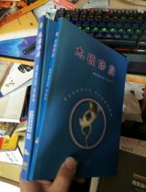 太极修身+太极修身(DVD)