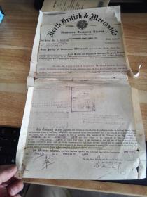 外文英文民国保险单 民国时期保险单 有仁记洋行盖章 民国英文签名 品相如图 货号K2