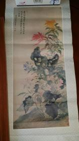 锦石秋花图,文物出版社1982年。