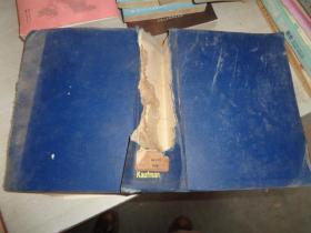 有机金属化合物手册--布面精装