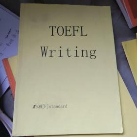 TOEFL,Writing