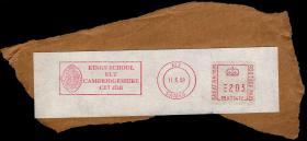 [2018.02]KINGS SCHOOL ELY CAMBRIDGESHIRE(英国剑桥伊利国王学校)1999.05.11专用机盖邮资机205标签剪片,15.2X4.1厘米。