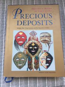 英文版:PRECIOUS.DEPOSITS