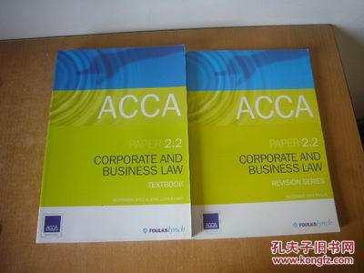 ACCA Paper 2.2 Corporate and Business Law.ACCA  2.2 公司法与商法。
