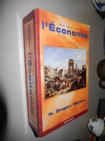 Principes de léconomie 经济学原理 N. Gregory Mankiw 格里高利·曼昆著 法文原版现货正版