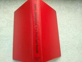 Caryl Chessman:the Red Light Bandit 《卡罗尔·切斯曼:红光劫匪》---强奸犯,抢劫犯,绑架犯