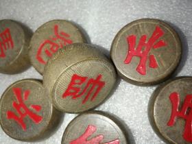 木质·隶书·双面  中国象棋  32枚全