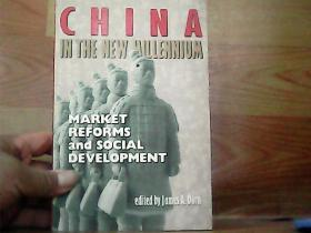 CHINA IN THE NEW MILLENNIUM