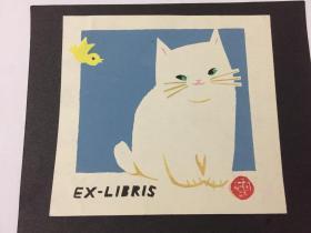 小版画藏书票:雪儿、签名藏书票原作《猫》