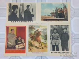 宣传画、版画,宣传板报,板报,文革时期画【一套十张】-11