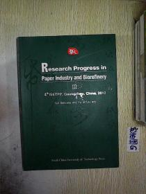 Research progress in paper industry and biorefinery : 4th ISSTPP (02)