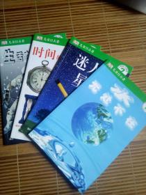 DK 儿童目击者:开始独立阅读2(第2级)(套装共4册)