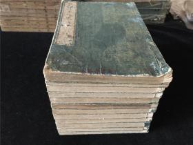 1879年和刻本《校刻日本外史》12册22卷全。写刻颇精美。明治12年木版刊行。孔网最低价包邮