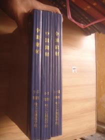 中国建材  2001  1—12