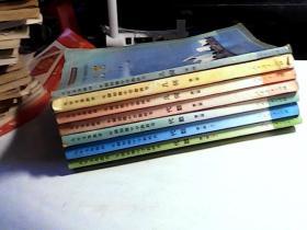 2001年老版初中数学课本 九年义务教育三年制初级中学教科书 数学【 代数4本 几何1.2.3册 人教版 2001版 】【有写划】共7本合售