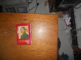 毛主席诗词(红塑料皮)八角帽封面 81页彩色照片都是铜版纸印 【后边有毛主席 手书 歌曲】