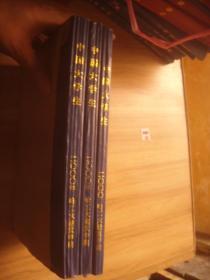 中国大学生  2000  1—5