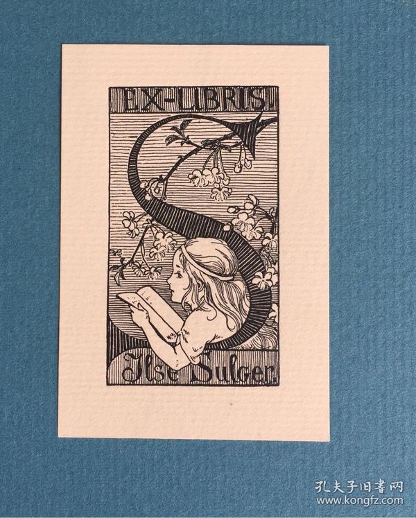 德国早期木刻袖珍藏书票看书的小女孩