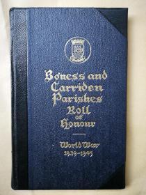 1947年 《荣耀勋章》Boness and Carriden二战死难人名录 附纪念揭幕式Gibson牧师手写讲话稿
