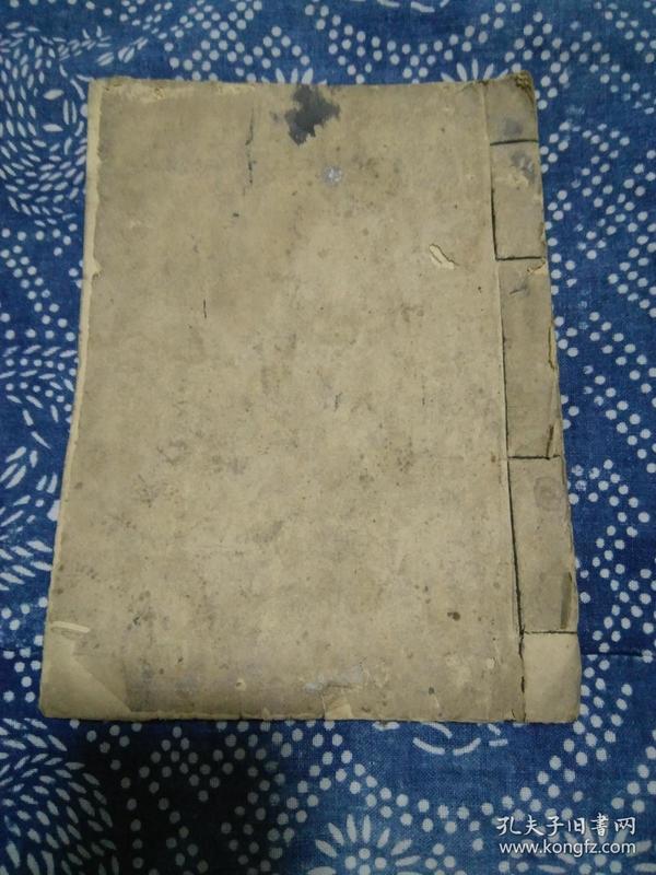 《手抄本算术》二十九个筒子页