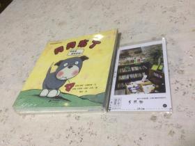智慧果园绘本系列 狗狗布丁 7册   【未拆封】